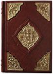Elite Book 019(л)