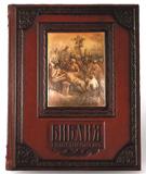 Elite Book 027(гр)