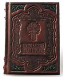 Elite Book 029(з)