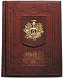 Elite Book 450(з)
