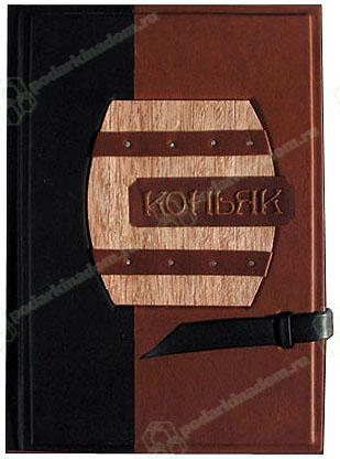 Elite Book 213(з)