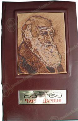 Elite Book Великие путешественники. Чарлз Дарвин