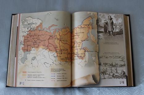 Elite Book История Петра Великого
