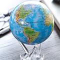 Коллекция Земной шар (Вращающиеся глобусы) 59 наименований стоимостью от 11800 до 73000 руб. Легкий компактный глобус, использующий для вращения магнитное поле земли и солнечную энергию, о подобном подарке мечтает каждый. Поставьте такой глобус на свой офисный стол, и весь мир окажется на расстоянии вытянутой руки. Осталось выбрать нужный материк, страну, город и… отправиться в путешествие. Символичный и очень необычный подарок. Не следует забывать: необычный подарочный глобус поможет ребёнку в учебе, а, возможно, раскрасит серые будни вашей прекрасной половины – нет ничего интереснее, чем загадывать новые страны и планировать совместные путешествия. Вы спрашиваете где купить необычные подарки? – В нашем Интернет магазине.