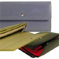 Коллекция Женские кошельки 11 наименований стоимостью от 10607 до 14390 руб. Женские бумажники, кошельки и портмоне Montblanc – безукоризненность стиля. Дорогая кожа великолепной выделки по праву восхищает поклонников бренда. С Montblanc вы вправе рассчитывать на редкий, великолепный аксессуар, который не только гармонирует с сумочкой и маникюром, но, прежде всего, создает образ.