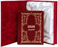 Elite Book Библия для детей