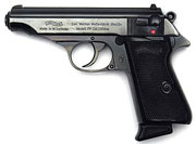 ММГ Walther PP