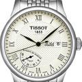 Коллекция Швейцарские мужские наручные часы 126 наименований стоимостью от 9800 до 119650 руб.