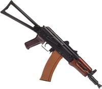 GUN АКС-74 схп